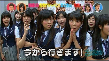 f:id:da-i-su-ki:20110925223747j:image