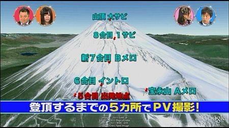 f:id:da-i-su-ki:20110925224152j:image