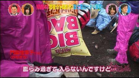 f:id:da-i-su-ki:20110925224447j:image
