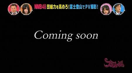 f:id:da-i-su-ki:20110925225145j:image