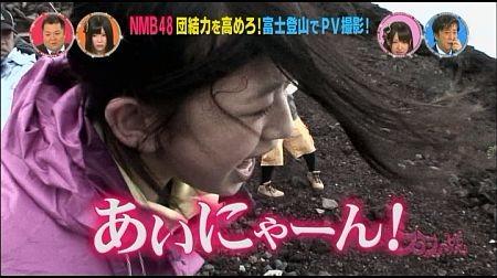 f:id:da-i-su-ki:20110925225146j:image