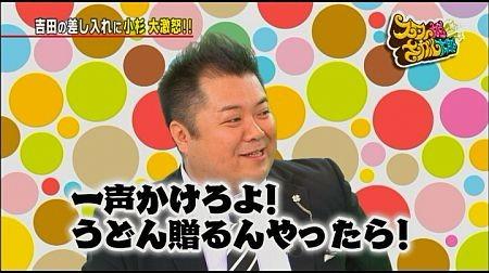 f:id:da-i-su-ki:20110925225359j:image