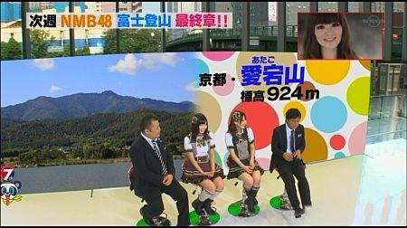 f:id:da-i-su-ki:20110925230357j:image
