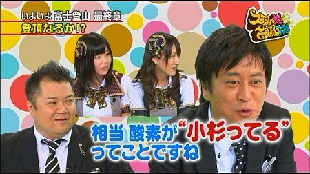 f:id:da-i-su-ki:20110925230405j:image