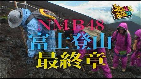 f:id:da-i-su-ki:20110925230814j:image