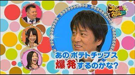 f:id:da-i-su-ki:20110925231221j:image