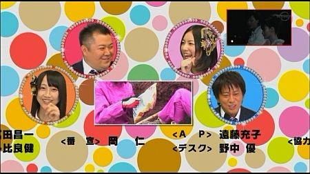 f:id:da-i-su-ki:20110925231748j:image
