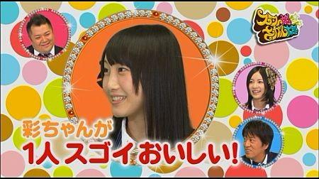 f:id:da-i-su-ki:20110925231753j:image