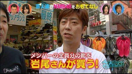 f:id:da-i-su-ki:20110925232308j:image
