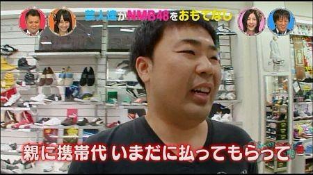 f:id:da-i-su-ki:20110925232634j:image