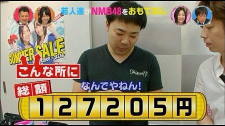 f:id:da-i-su-ki:20110925232826j:image