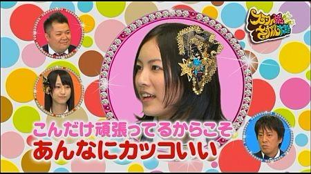 f:id:da-i-su-ki:20110925233142j:image