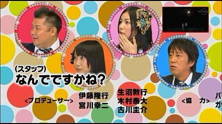 f:id:da-i-su-ki:20110925233536j:image
