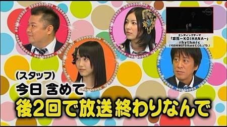 f:id:da-i-su-ki:20110925233538j:image