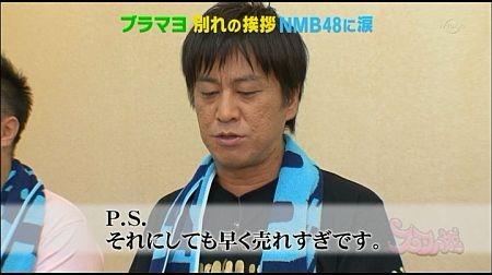 f:id:da-i-su-ki:20110925234804j:image