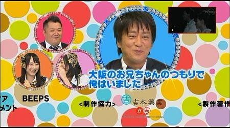 f:id:da-i-su-ki:20110926000115j:image