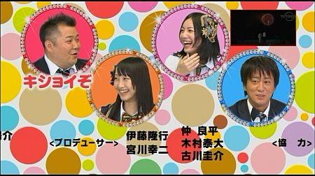 f:id:da-i-su-ki:20110926000116j:image