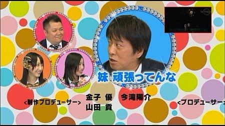 f:id:da-i-su-ki:20110926000117j:image