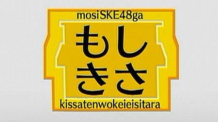 f:id:da-i-su-ki:20110926004830j:image