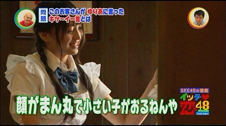 f:id:da-i-su-ki:20110926005110j:image
