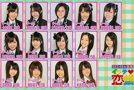 f:id:da-i-su-ki:20110926005723j:image