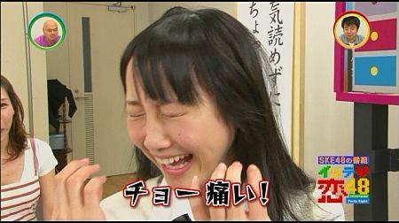 f:id:da-i-su-ki:20110926010410j:image