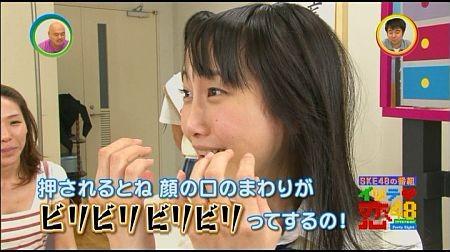f:id:da-i-su-ki:20110926010411j:image