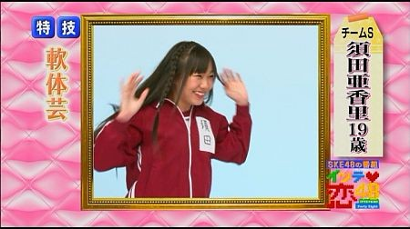 f:id:da-i-su-ki:20110926010804j:image