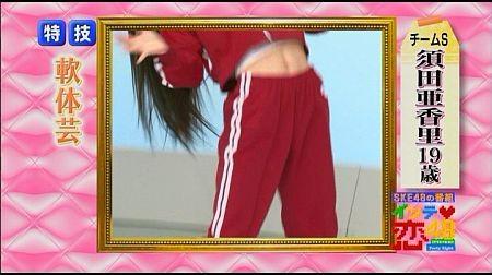 f:id:da-i-su-ki:20110926010805j:image