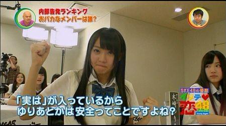 f:id:da-i-su-ki:20110926011104j:image