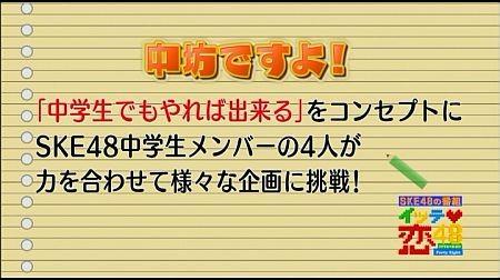 f:id:da-i-su-ki:20110926013859j:image