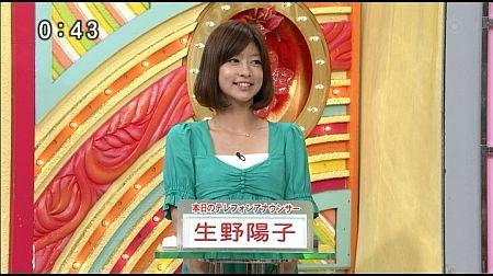 f:id:da-i-su-ki:20110926222144j:image