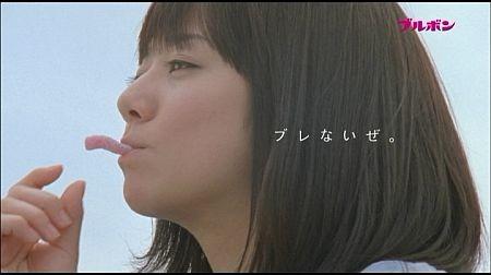 f:id:da-i-su-ki:20110926222444j:image