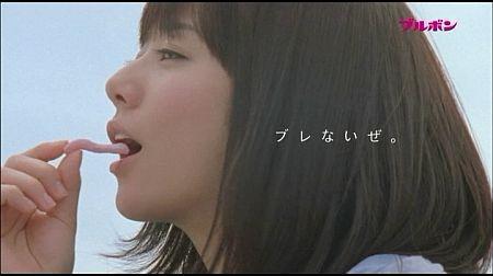 f:id:da-i-su-ki:20110926222445j:image