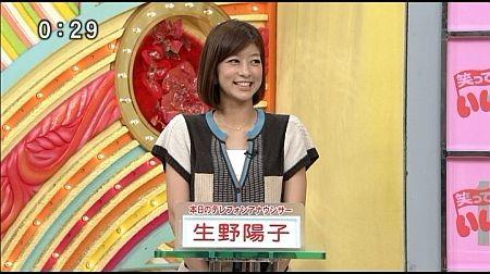 f:id:da-i-su-ki:20110926222833j:image
