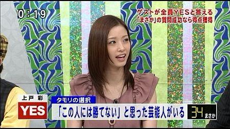 f:id:da-i-su-ki:20110926223351j:image