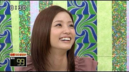 f:id:da-i-su-ki:20110926224538j:image