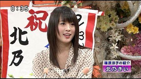 f:id:da-i-su-ki:20110926224809j:image