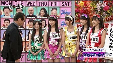 f:id:da-i-su-ki:20110926225833j:image