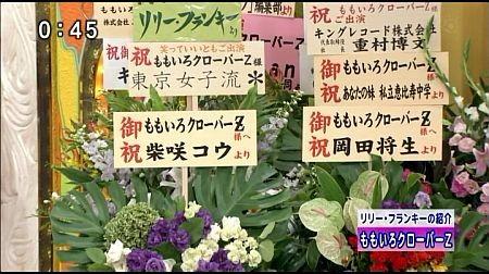 f:id:da-i-su-ki:20110926225834j:image