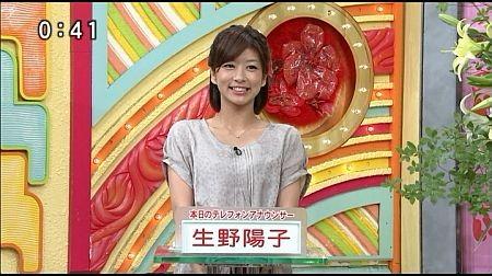 f:id:da-i-su-ki:20110926230030j:image