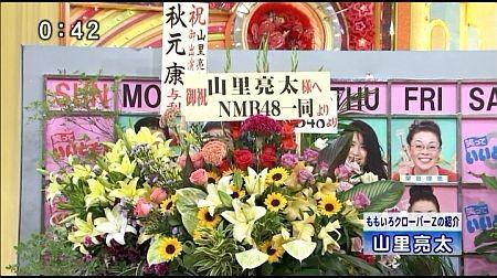 f:id:da-i-su-ki:20110926230418j:image