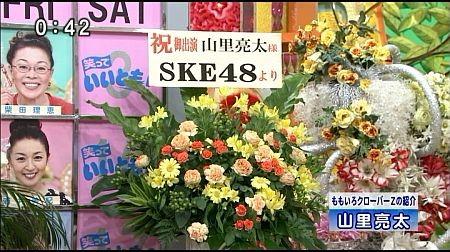 f:id:da-i-su-ki:20110926230419j:image