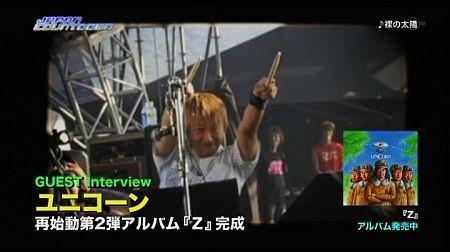 f:id:da-i-su-ki:20110927071510j:image