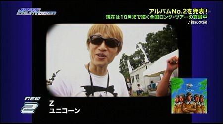 f:id:da-i-su-ki:20110927072124j:image