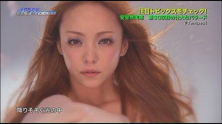 f:id:da-i-su-ki:20110928005258j:image
