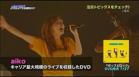 f:id:da-i-su-ki:20110928005450j:image