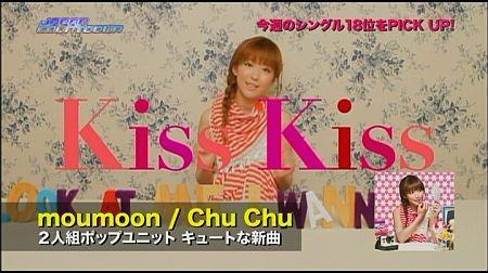 f:id:da-i-su-ki:20110928010430j:image