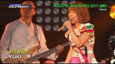 f:id:da-i-su-ki:20110928010925j:image
