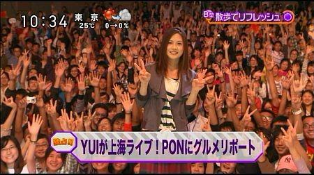 f:id:da-i-su-ki:20110929192632j:image